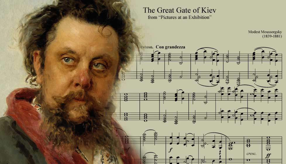The Great Gate Of Kiev By Modest Mussorgsky